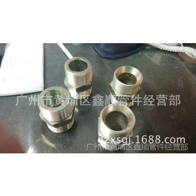 批发销售MSS.SP-79标准碳钢内外丝扣管件,型号齐全,广州市鑫顺管件