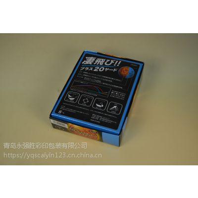 昌邑专业生产PVC塑料包装盒厂家