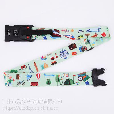 5cm一字行李箱捆绑绳 CTZD行李带精美印花打包带 厂家定制印刷