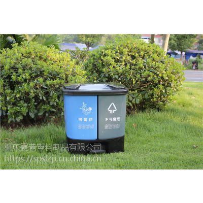 都匀分类垃圾桶,40L分类垃圾桶生产厂家