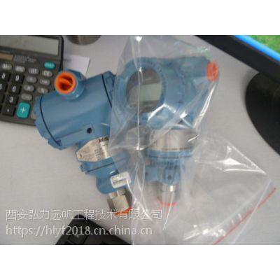 罗斯蒙特3051TG1A2B21AB4M5压力变送器 质量保证 价格优惠