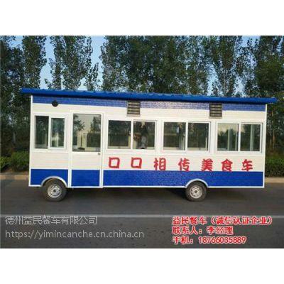 益民餐车(在线咨询)|云南电动小吃车|流动电动小吃车