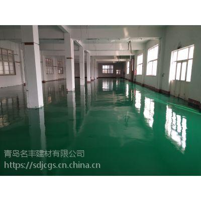 青岛环氧地坪漆生产厂家宏源 HY-10052