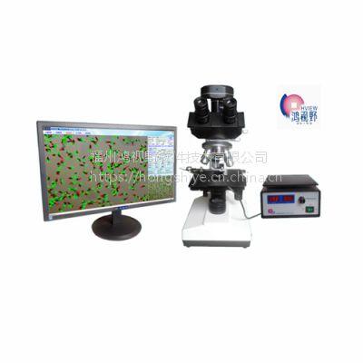 鸿视野公猪精液检测分析系统