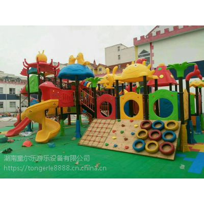 厂家供应组合滑梯设备/幼儿园滑梯设备