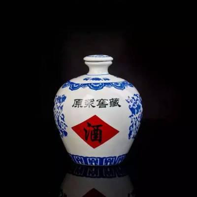 景德镇酒瓶酒罐生产基地 5斤蓝花瓷瓶价格 密封陶瓷酒瓶图片
