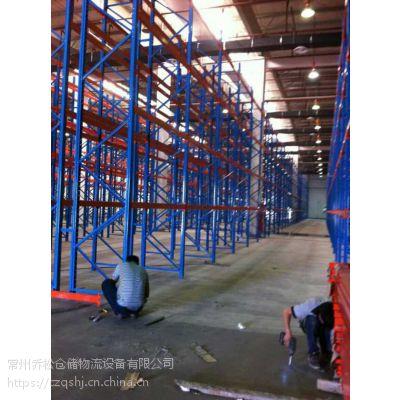 常州乔松重型货架、横梁、高位、按照客户要求定制、厂家直销