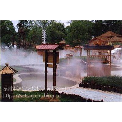 湖边水池雾景绿化带雾森人造雾系统