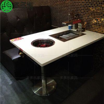 无烟烧烤桌 自助无烟烧烤桌 韩国烤肉桌椅 韩式风格