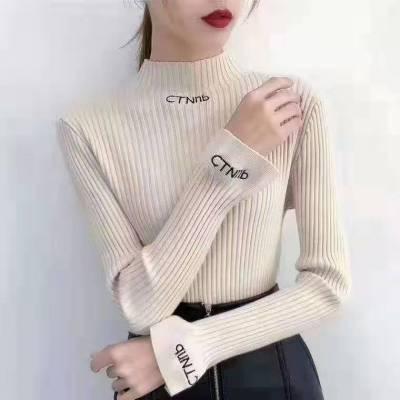 2018黑龙江工厂尾货清仓处理女士羊毛衫低至4元一件全国订货发货发货
