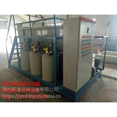 嘉定研磨/清洗废水处理设备