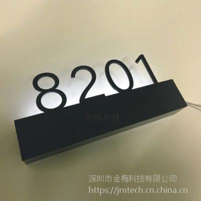 厂家直销立体数字发光电子门牌 可添加触摸功能按键 灯光颜色定制