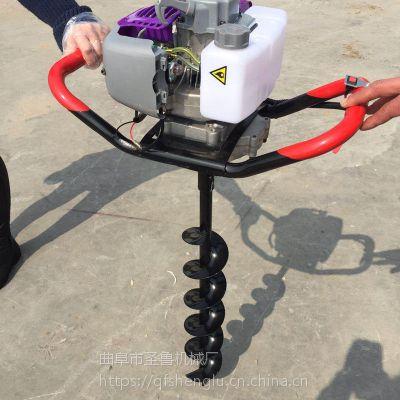小型大棚立柱打孔机 圣鲁汽油动力挖坑机