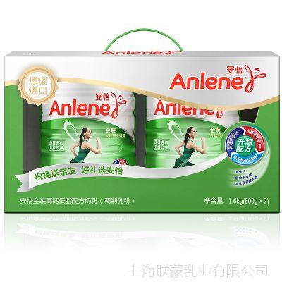 安怡金装高钙低脂配方奶粉800g*2 成人奶粉补钙 骨骼健康原罐进口