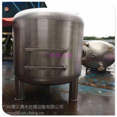 广西不锈钢多介质过滤器石英砂活性炭机械过滤罐实力厂家发货快质量好广旗牌