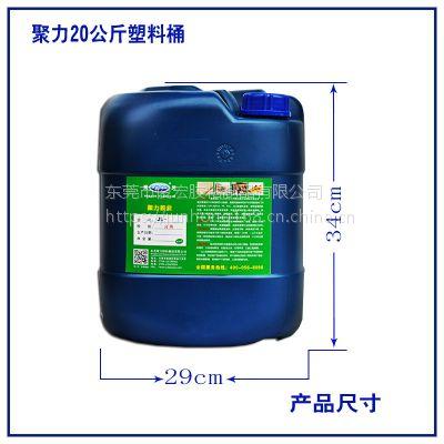聚力JL-6810金属粘聚氨酯胶水 手钳粘接剂 聚氨酯金属胶粘剂 耐300℃高温胶水
