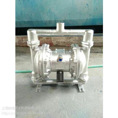 食品隔膜泵DBY-40 天台县化工泵