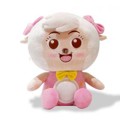 声光安抚美洋洋毛绒玩具安抚发光婴幼儿童毛绒玩具短毛绒制作