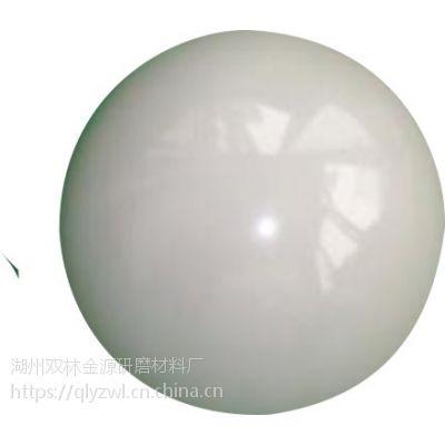 金源研磨优质锆珠抛光磨料生产厂家,电话13665721533