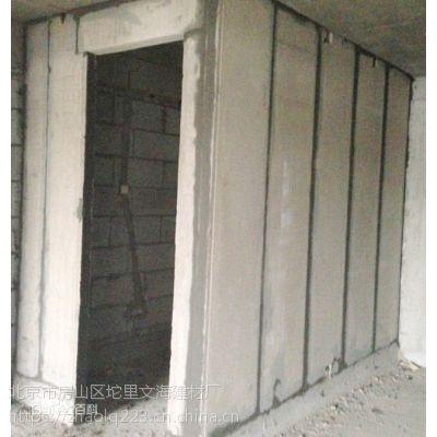 北京厂家直供发泡水泥轻质隔墙板 内墙隔断