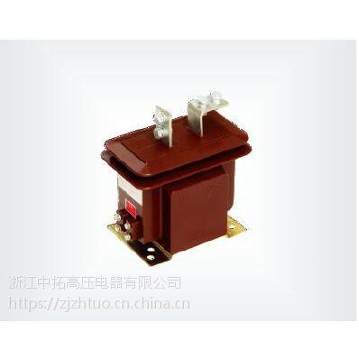 LZJ8-10支柱式全封闭电流互感器 LZJ8电流互感器 10kV电流互感器