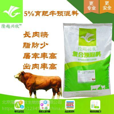 700斤肉牛催肥专用饲料
