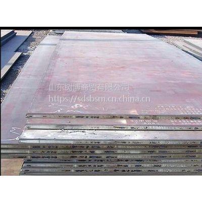 常州Q235C钢板厂家批发价格