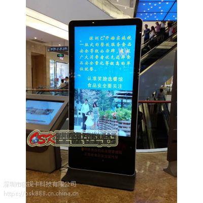 欧视卡65寸落地式触摸查询机 机场商场超市高清网络安卓一体机