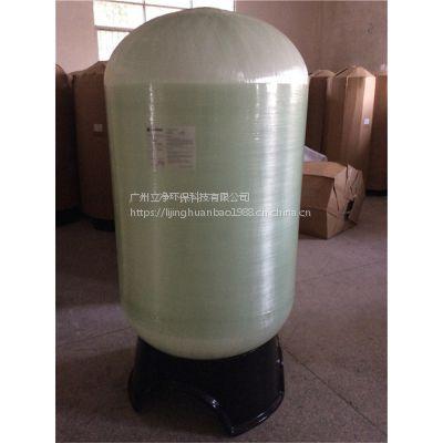 容鑫泰直径750*H1900-3玻璃钢树脂软化罐批发