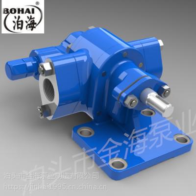 泊头金海KCB55齿轮泵铸钢材质卫生泵不阻塞电动泵