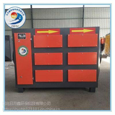 日月鑫环保活性炭废气净化器厂家生产,品质保证