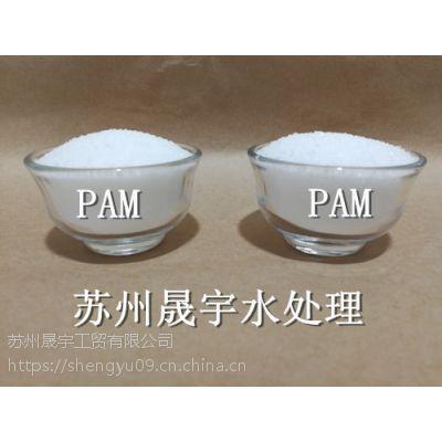 日本三菱阳离子聚丙烯酰胺用作污泥脱水药剂