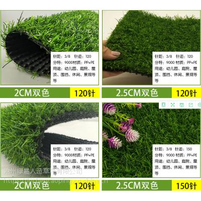 人造草坪 仿真草坪绿色地毯垫子阳台户外草坪 沧州绿晨草坪
