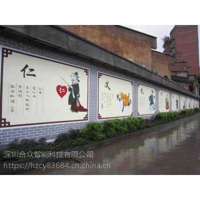 HZ-S1 3D立体墙面墙体彩绘喷绘机室内外广告画壁画设备创业小项目
