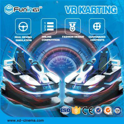 VR体验馆9dvr虚拟现实设备vr竞技赛车多人联网比赛vr摩托车车神1