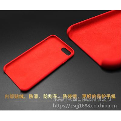 东莞液态手机壳厂家丨创意硅胶手机保护套定制工厂