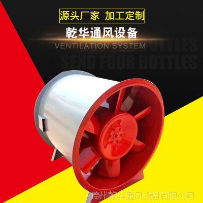 加工定制消防排烟风机 HTF耐高温通风机 厂家直销排烟风机叶轮ccc