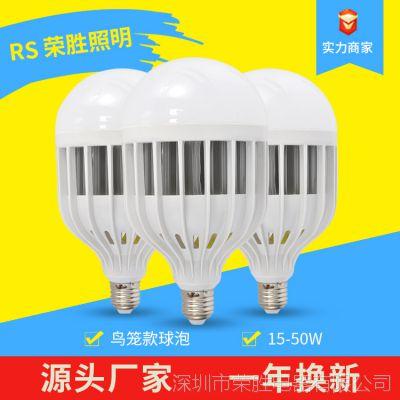LED球泡灯 led灯泡 18瓦24W36瓦50W 鸟笼球泡 LED球泡 led注册送分可下分游戏