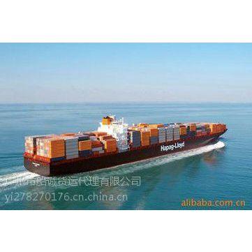 哈尔滨到浙江衢州走海运门到门大柜小柜的价格查询