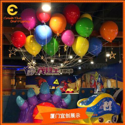 厦门宜创 商场美陈 玻璃钢 冒险王主题乐园 气球中庭 装饰橱窗道具定制