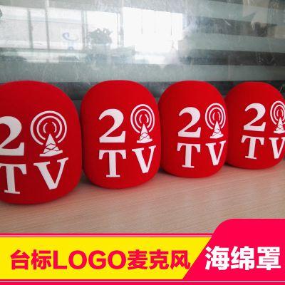 东泰KTV话筒K歌专用海绵套 酒店一次性U型形无线麦克风海绵套