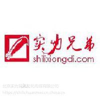 北京实力校园液晶屏广告 校园电视广告、校园LCD媒体、校园看板媒体媒体优势
