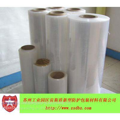 VCI防锈拉伸膜,VCI拉伸膜,防锈缠绕膜,气相防锈膜专业生产厂家