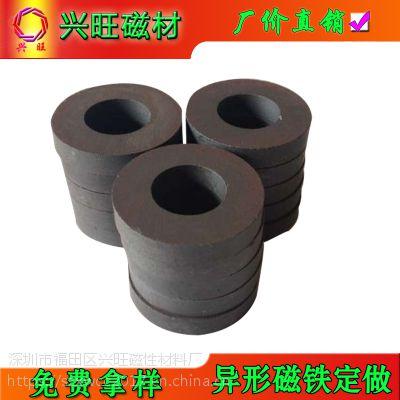 厂家直销45-22*9普通铁氧体圆环 Y30圆环磁铁 铁氧体永磁铁磁环