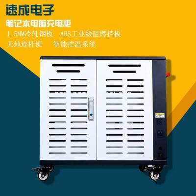 大连平板手推充电柜_云格电子_平板手推充电柜价格