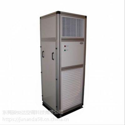 立式明装风柜 水冷冷风机 G-12LM八排管新风柜 中央空调风柜