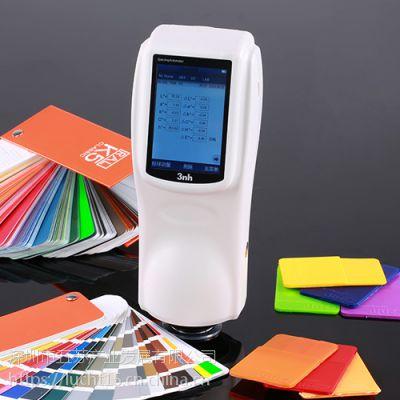 NS800塑胶五金钣金分光测色仪