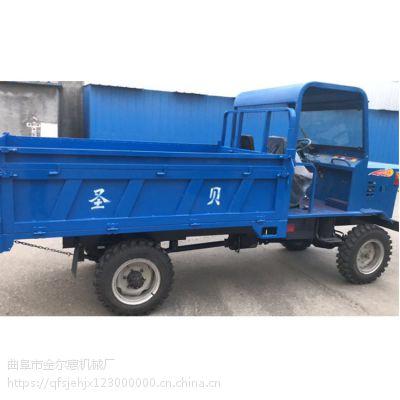 直销矿用四轮拖拉机 厂家低价销售四不像 货箱加大工程四不像