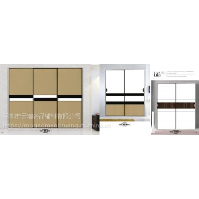供应衣柜门|衣柜移门|门芯板生产厂家---墨高门窗诚招全国加盟代理