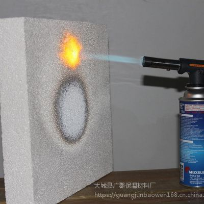 聚合物保温板 A级不燃防火保温板 建筑外墙匀质板厂家